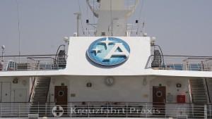 Azamara Club Cruises - Cruises depart March 2021