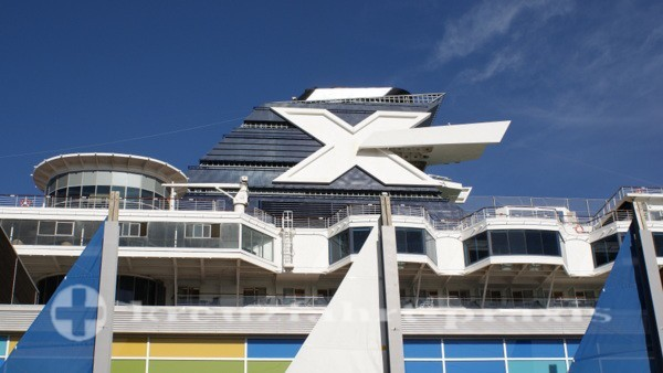Logo der Celebrity Cruises