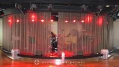 Bühne der Schau Bar