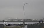 Regen auf Island