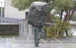 Reykjavik - Moderne Skulptur