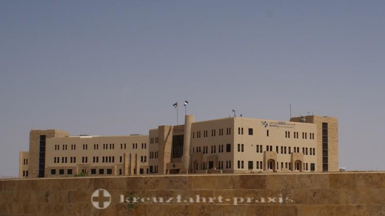 Akaba - Sitz der Freihandelszonen-Behörde