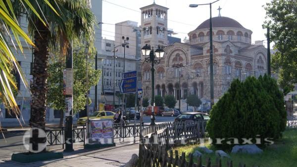 piraeus basilika