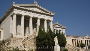 Athen - Nationalbibliothek