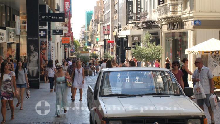 Athen - Fußgängerstraße Ermou