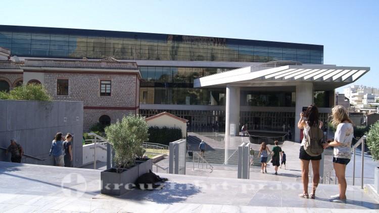 Athen - Akropolis Museum