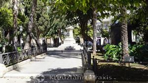 Plaza Candelaria