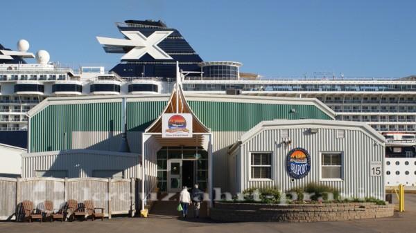 Charlottetown - Prince Edward Island - Seaport