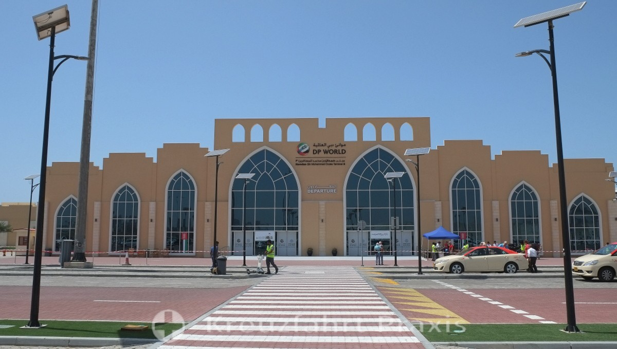 Cubai-City - Cruise Terminal Port Rashid