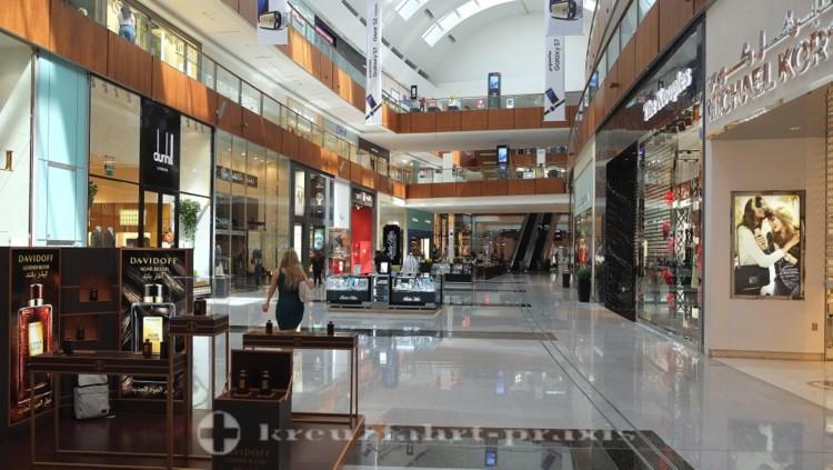 Nobelmarken ini der Dubai Mall