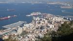 Das Zentrum von Gibraltar
