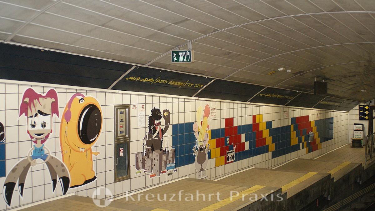 Carmelit subway valley station