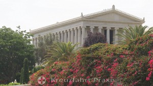 Archives of the Baha'i
