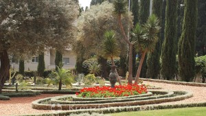 Gardens in front of the Baha'i Center