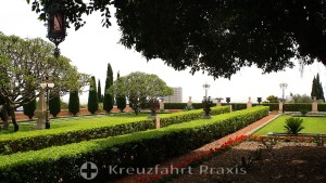 Gardens in the Baha'i Center