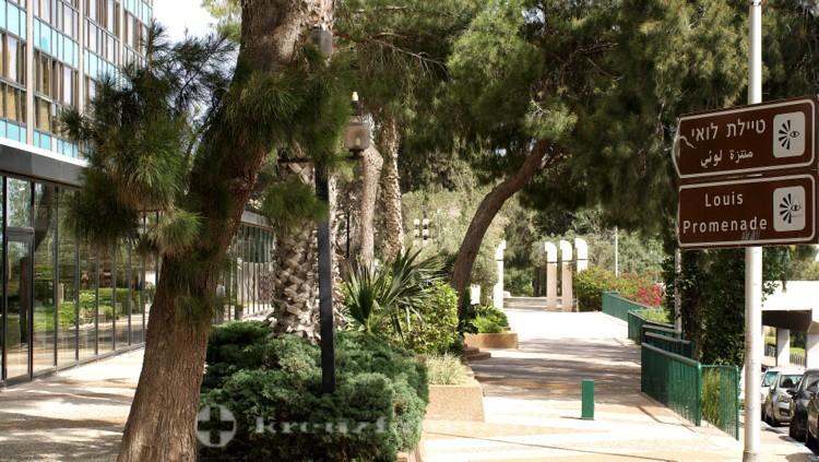 Haifa - Die Louis Promenade in der Oberstadt