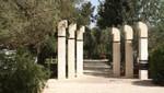 Haifa - Louis Promenade