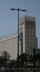 Haifa - Dagon Silo und Archäologisches Museum