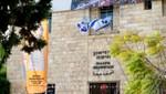 Haifa-Kunstmuseum