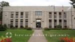 Halifax - Halifax Memorial Library