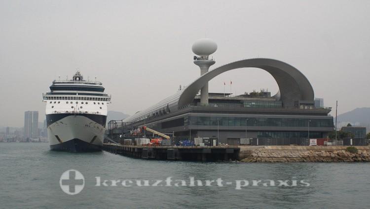 Hongkong Kai Tak Terminal