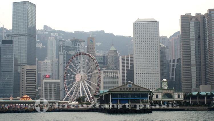 Hongkong Island - Central Pier und Mairtime Museum