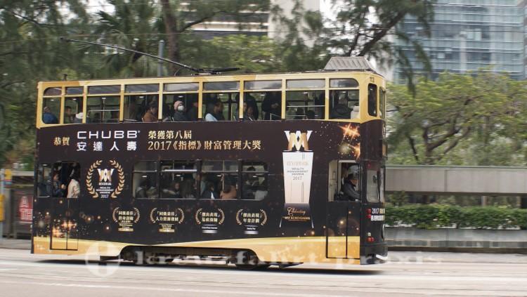 Hongkongs doppelstöckige Straßenbahn