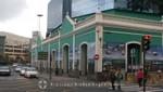Las Palmas - Museo Elder
