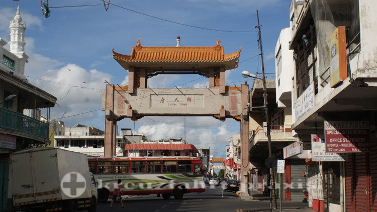 Mauritius - Port Louis - Freundschaftstor in China Town