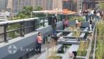 New York - Spielplatz an der New York Highline
