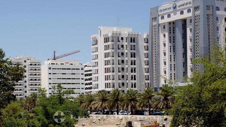 Oman - Maskat/Ruwi - Sitz internationaler Banken und Unternehmen