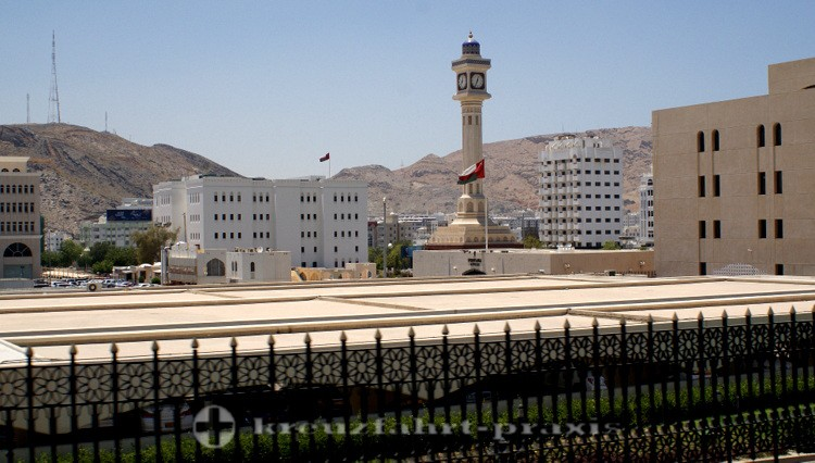 Oman - Maskat/Ruwi - Clock Tower