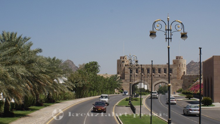 Oman - Muscat Gate Museum