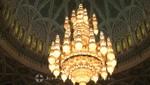 Oman - Maskat - Sultan Qaboos Moschee - Swarovski-Leuchter