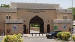 Oman - Maskat - Qurum Natural Park - Haupteingang