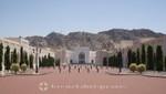 Oman - Alt-Maskat - Blick vom Sultanspalast auf das National Museum