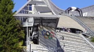 Auslauf der Holmenkollen Skischanze