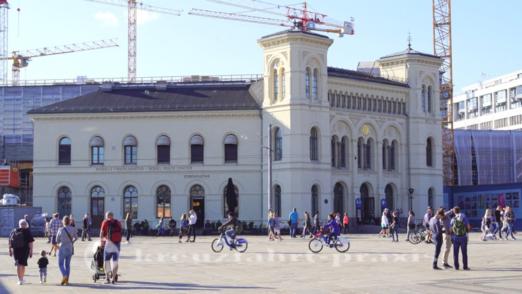Stiftung Nobel Friedenszentrum