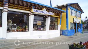 Store im Terminal von Punta Arenas