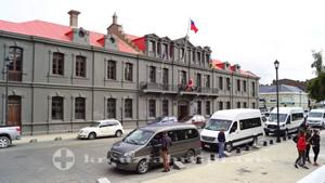 Sitz der Provinzregierung