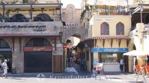 Rhodes Town - Platia Ippokratous