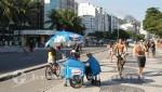 Rio de Janeiro - Die verkehrsberuhigte Avenida Atlantica