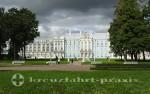 Gartenseite des Katharinenpalasts