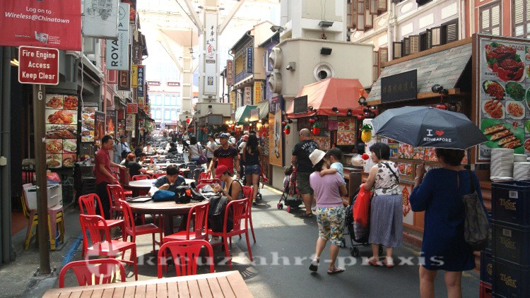 Pagoda Street in Chinatown