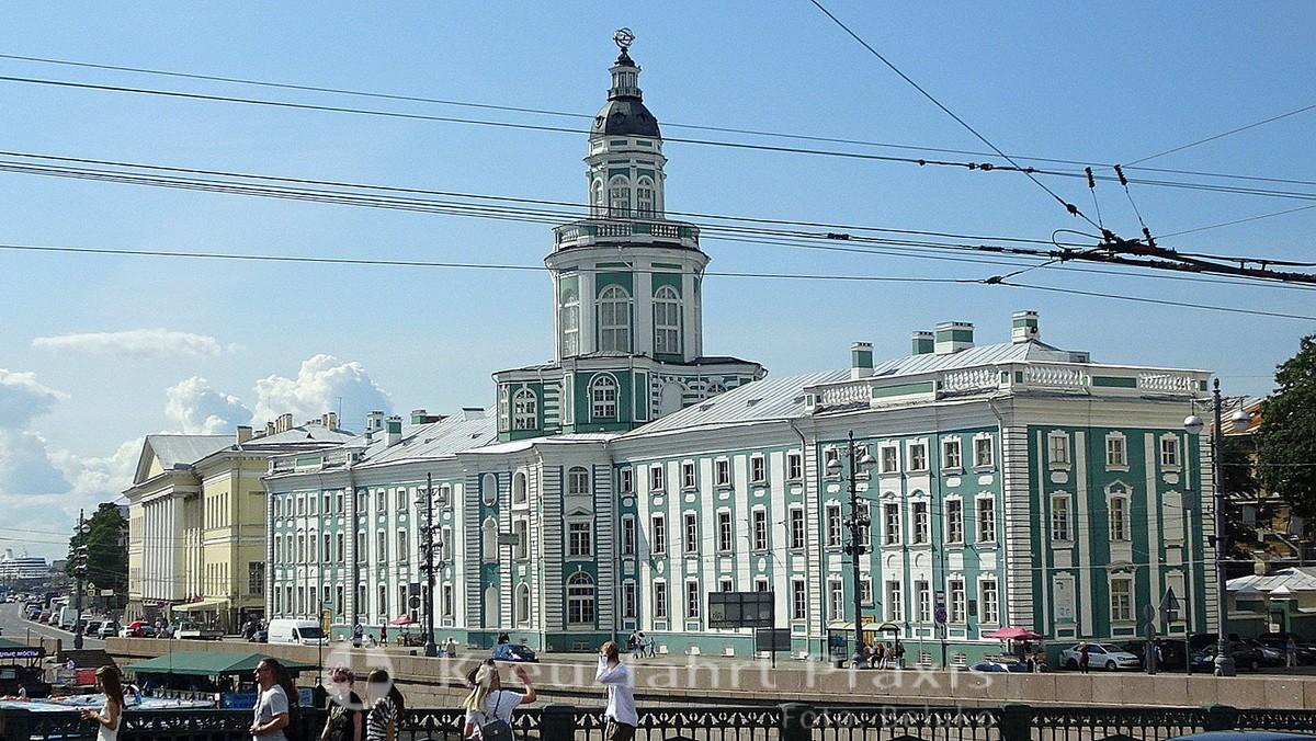 Saint Petersburg - Kunstkammer Museum