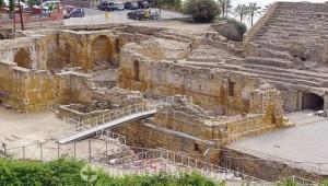 Parc de l'Amfiteatre