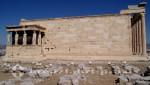 Akropolis: Erechtheion