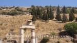 Ephesus Pryntaneion