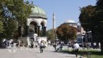 Istanbul - Deutscher Brunnen am Sultanahmet Platz