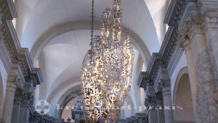 Venedig - Basilika San Giorgio Maggiore - Kunstinstallion Together